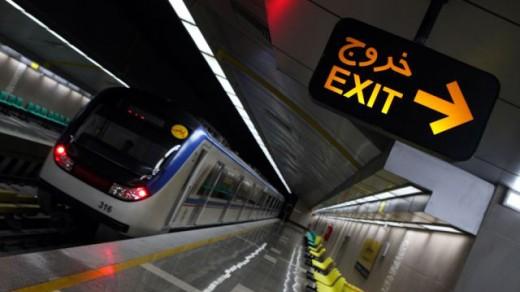 subway-G7